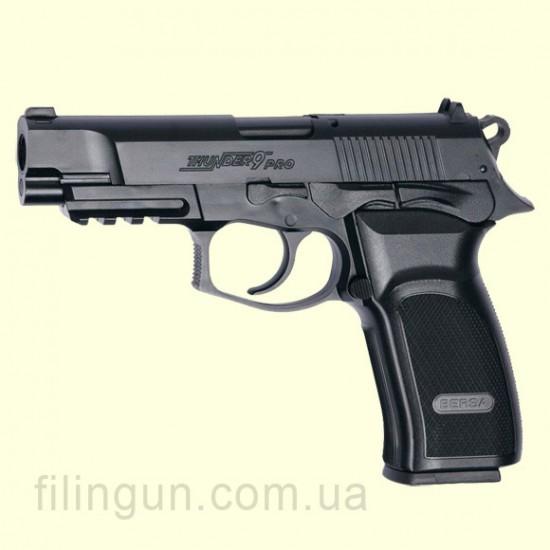 Пістолет пневматичний ASG Bersa Thunder 9 Pro