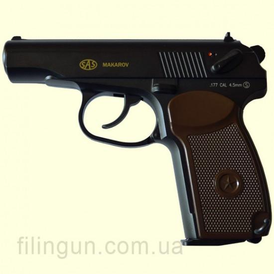Пістолет пневматичний SAS Makarov