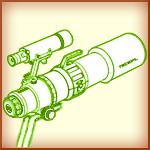 Підзорні труби