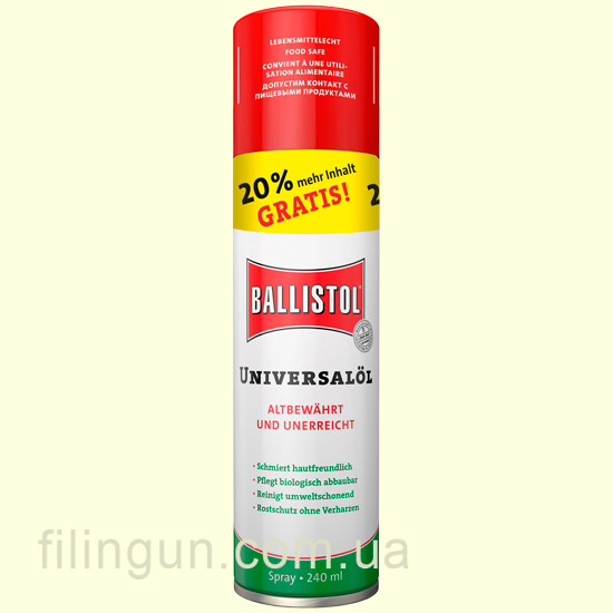 Зброярне масло Klever Ballistol Spray 240ml