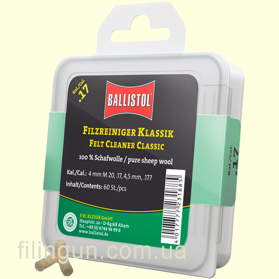 Патч для чистки Ballistol войлочный классический Cal. .17