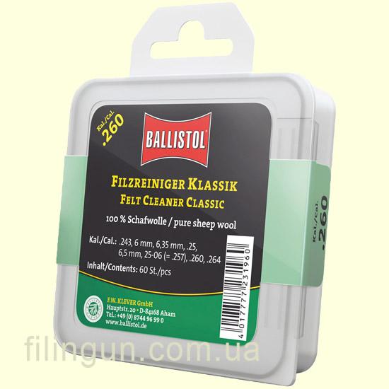 Патч для чистки Ballistol войлочный классический Cal. .260