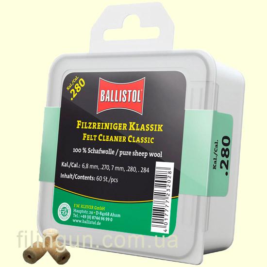 Патч для чистки Ballistol войлочный классический Cal. .280