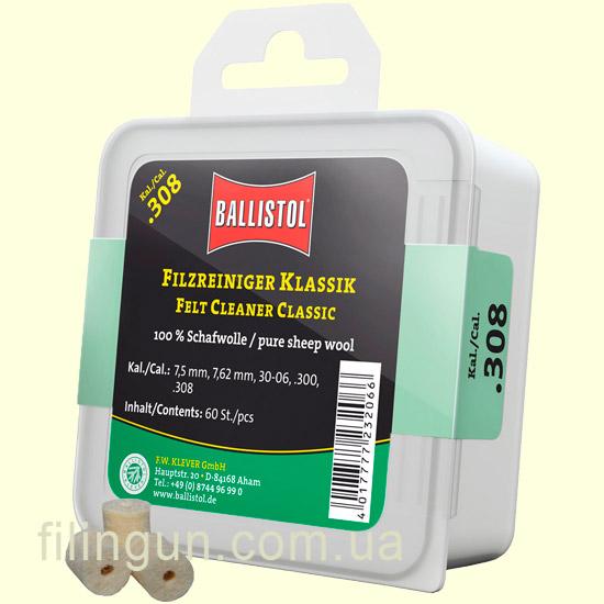 Патч для чистки Ballistol войлочный классический Cal. .308
