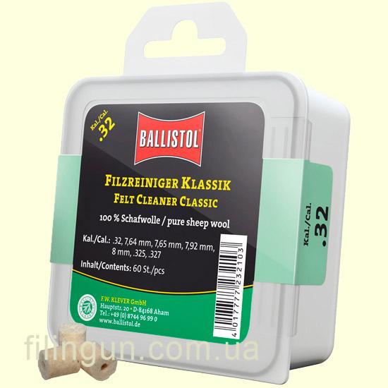 Патч для чистки Ballistol войлочный классический Cal. .32