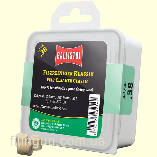 Патч для чистки Ballistol войлочный классический Cal. .38