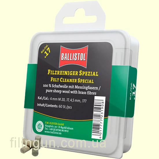 Патч для чистки Ballistol войлочный специальный Cal. .17