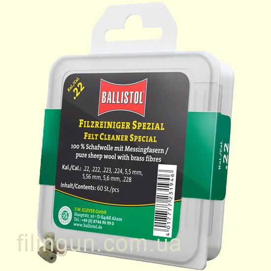 Патч для чистки Ballistol войлочный специальный Cal. .22