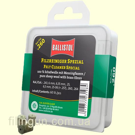 Патч для чистки Ballistol войлочный специальный Cal. .260
