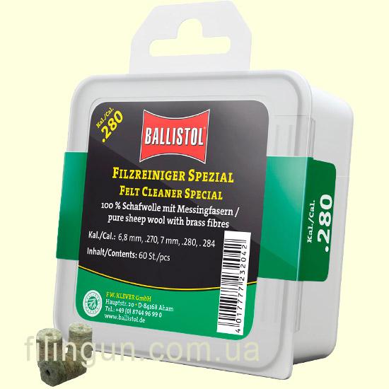 Патч для чистки Ballistol войлочный специальный Cal. .280