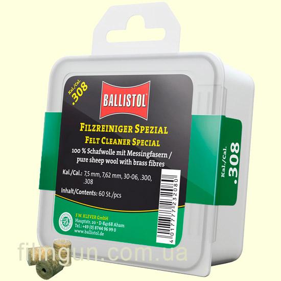 Патч для чистки Ballistol войлочный специальный Cal. .308