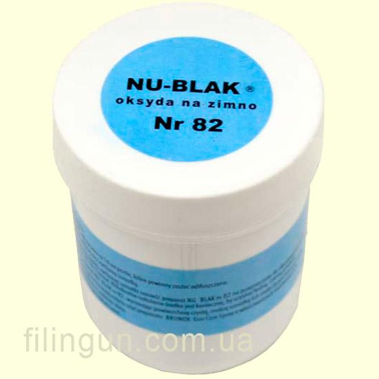 Паста для воронения Nu-Blak Nr. 82 50 мл