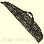 Чехол для винтовки Камуфляж 125 см
