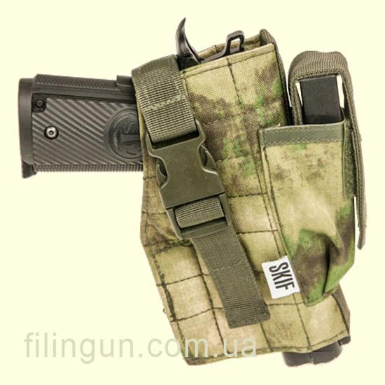 Кобура Skif Tac пистолетная для Форт 14/17 A-Tacs FG