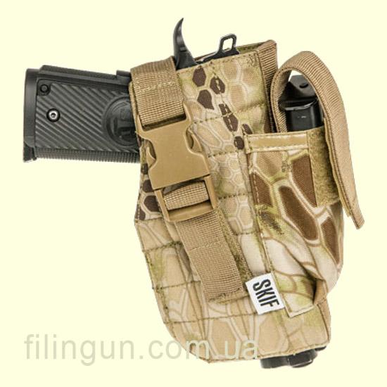 Кобура Skif Tac пистолетная для Форт 14/17 Kryptek khaki