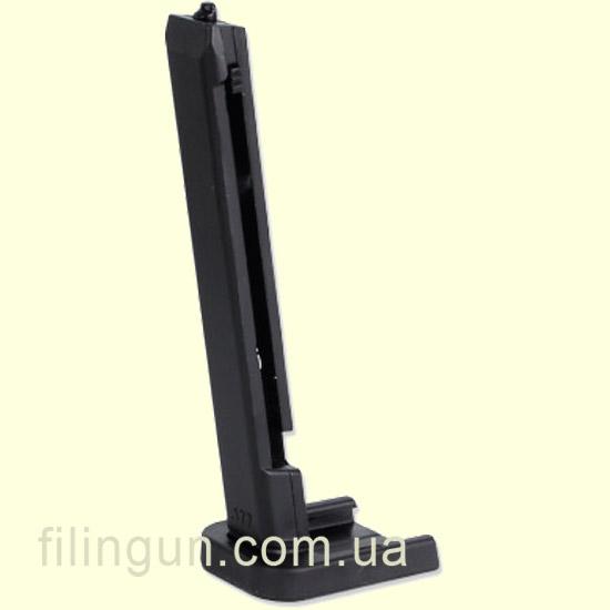 Магазин для пневматического пистолета Umarex GLOCK 19