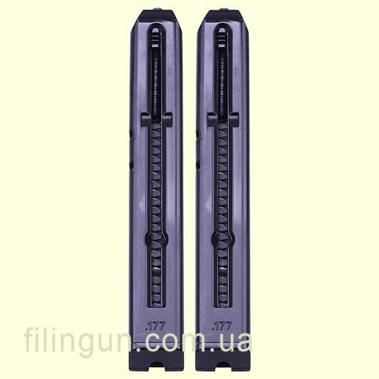 Магазины для пневматического пистолета Smith & Wesson M&P 40 (2 шт.)