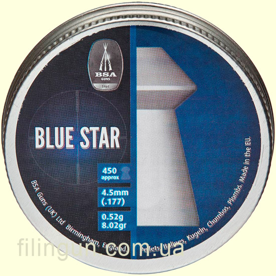 Кулі пневматичні BSA Blue Star (450 шт)