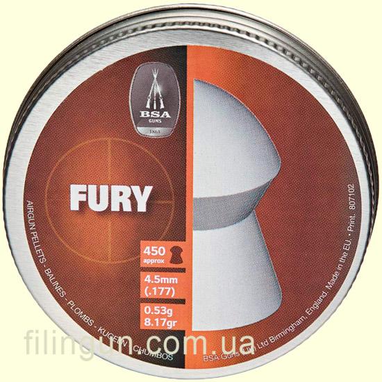 Кулі пневматичні BSA Fury (450 шт)