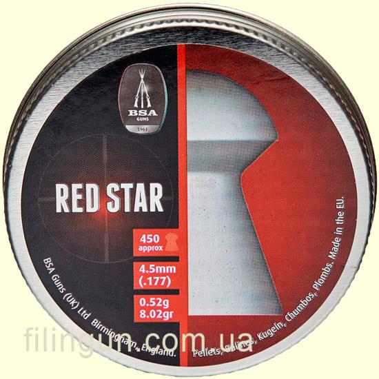 Кулі пневматичні BSA Red Star (450 шт)