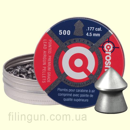 Кулі для пневматичної зброї Crosman Canada Pellets 0.47 гр (500 шт.)