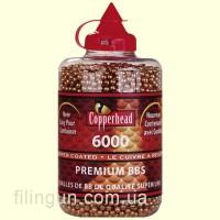 Кульки Copperhead 6000 шт