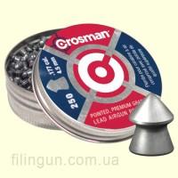 Пули для пневматического оружия Crosman Pointed 0.47 гр (250 шт.)