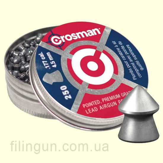 Кулі для пневматичної зброї Crosman Pointed 0.47 гр (250 шт.)