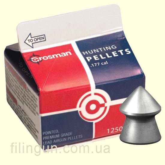 Кулі для пневматичної зброї Crosman Pointed 0.47 гр (1250 шт.)