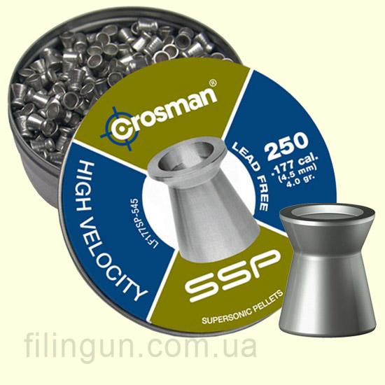 Пули для пневматического оружия Crosman Silver Eagle Lead Free Pellets 0.31 гр (250 шт.)
