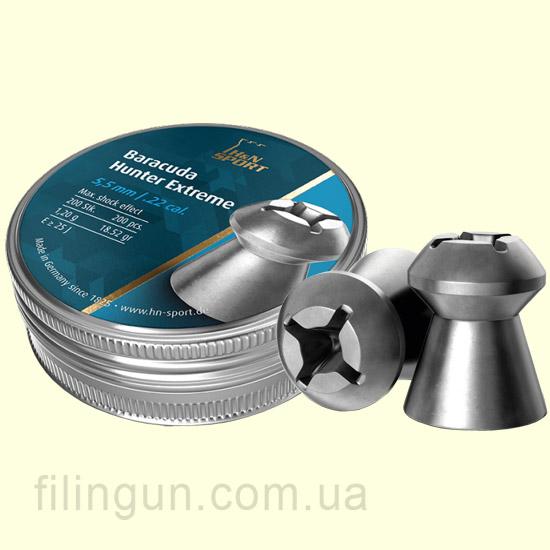 Кулі для пневматичної зброї Haendler & Natermann Baracuda Hunter Extreme 5,5 мм 200 шт