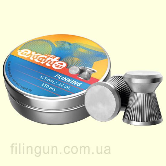 Пули для пневматического оружия H&N Excite Plinking 5,5 мм