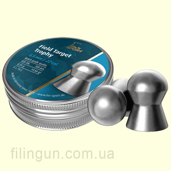 Пули для пневматического оружия H&N Field Target Trophy 5,54