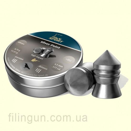 Пули для пневматического оружия Haendler & Natermann Silver Point