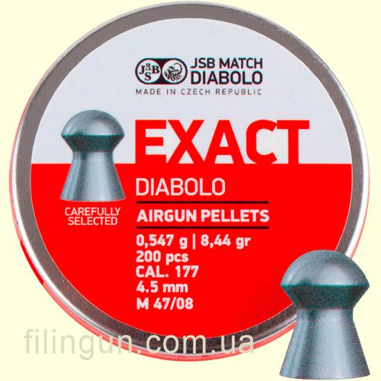 Пули для пневматического оружия JSB Diabolo Exact 4.50 (200 шт)