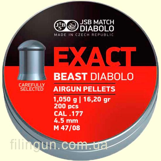 Пули для пневматического оружия JSB Diabolo Exact Beast (200 шт)