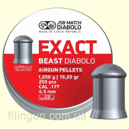 Пули для пневматического оружия JSB Diabolo Exact Beast - фото