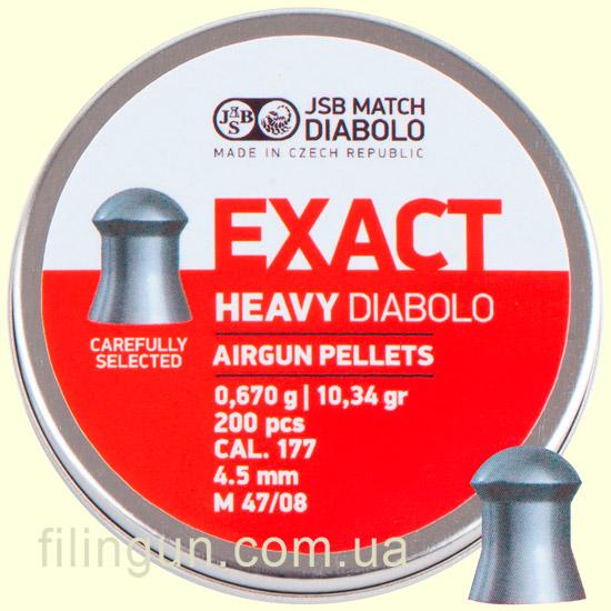 Пули для пневматического оружия JSB Diabolo Exact Heavy (200 шт)