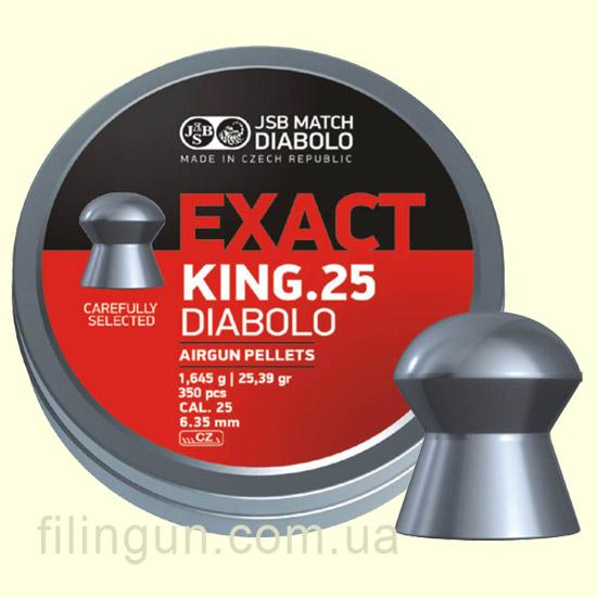 Пули пневматические JSB Diabolo Exact King 6.35 (150 шт)