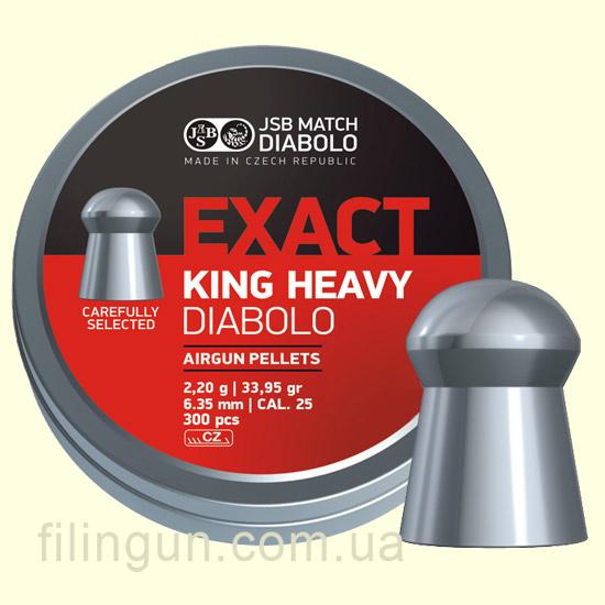 Пули пневматические JSB Diabolo Exact King Heavy 6.35