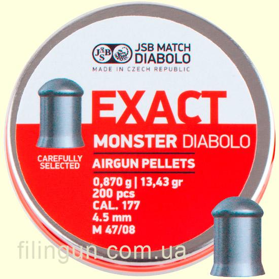 Пули для пневматического оружия JSB Diabolo Exact Monster (200 шт)