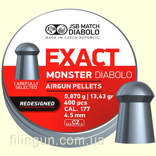 Пули для пневматического оружия JSB Diabolo Exact Monster Redesigned