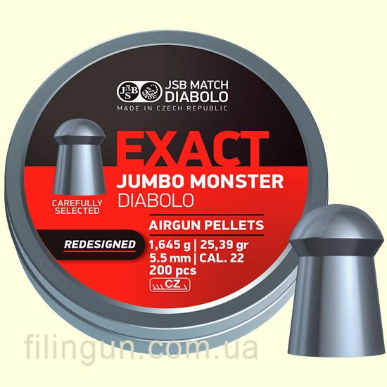 Пули пневматические JSB Exact Jumbo Monster Redesigned 5.52