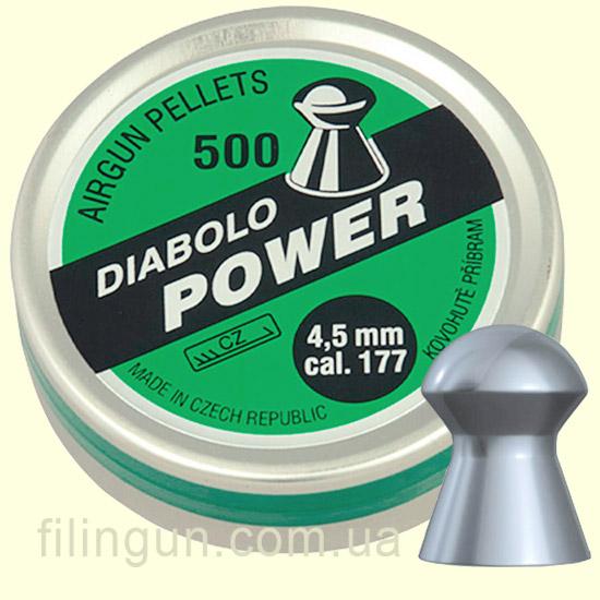 Пули пневматические Kovohute Power (500 шт)