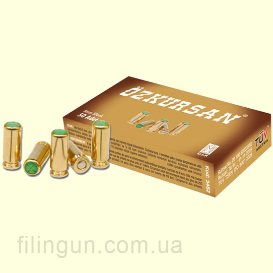 Патрон холостий Ozkursan кал. 8 мм P.A. (пістолетний)