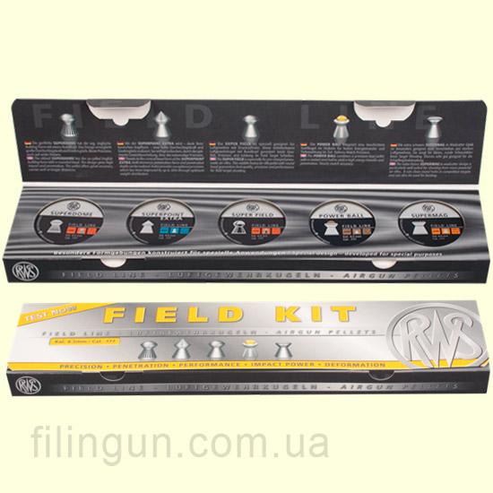 Кулі для пневматичної зброї RWS Field Kit