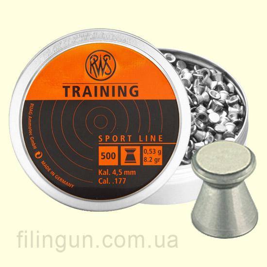 Кулі для пневматичної зброї RWS Training