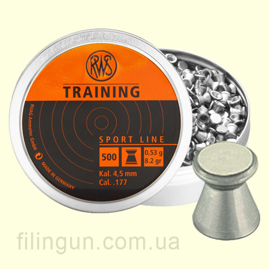 Пули для пневматического оружия RWS Training