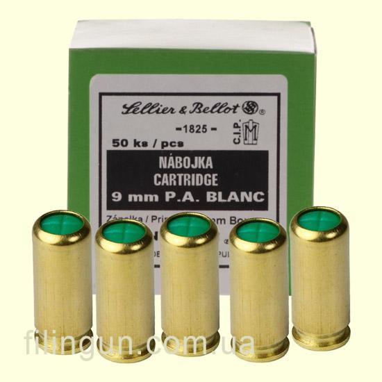Патрон холостий пістолетний Sellier & Bellot кал. 9 мм
