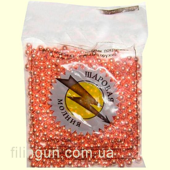 Кульки кульова блискавка обміднені 500 шт